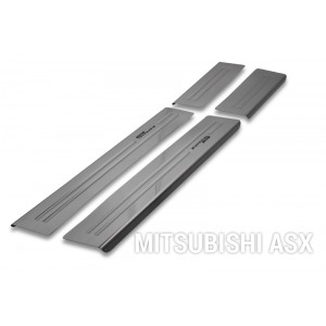 Zaštita pragova za Mitsubishi ASX