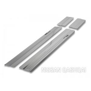 Zaštita pragova za Nissan Qashqai
